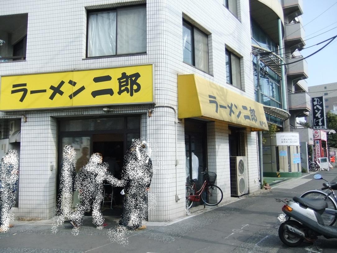 ラーメン二郎 亀戸店 12.02.05