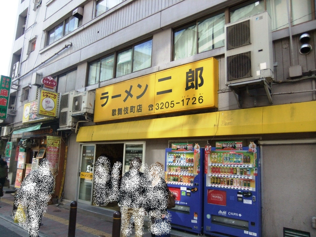 ラーメン二郎 歌舞伎町店 12.02.11