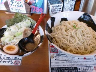 2011年11月20日_おんのじ仙台本店