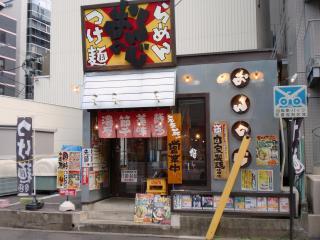 2011年11月20日_おんのじ仙台本店・店舗
