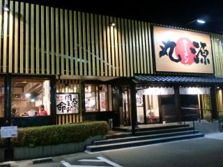 2011年12月22日_丸源ラーメン・仙台泉店・店舗