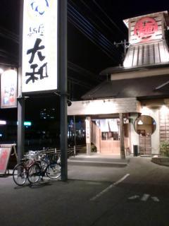 2011年12月23日_大和・店舗