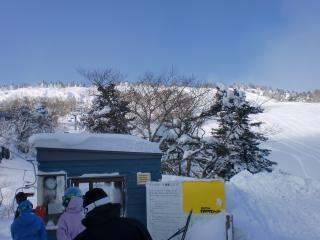 2012年02月05日_スミカワ1