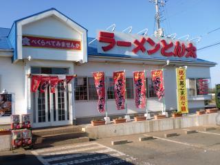 2012年02月19日_とん太・店舗