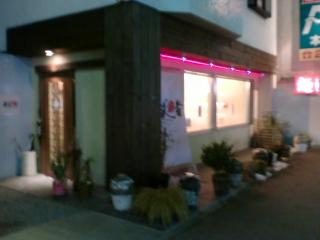 2012年02月19日_若武者・店舗