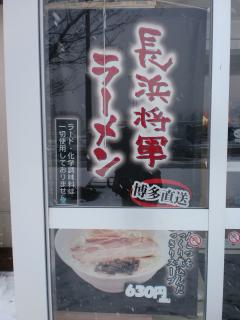 2012年02月25日_安積PA・ポスター