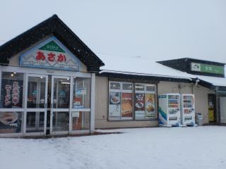 2012年02月25日_安積PA・店舗