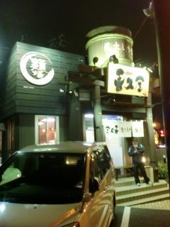 2012年02月25日_喜久屋・店舗