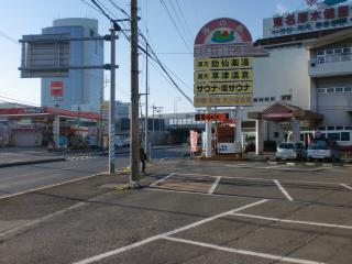 2012年03月25日_厚木健康センター