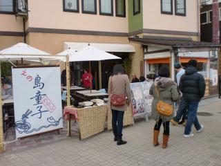 2012年03月25日_えの島童子・店舗