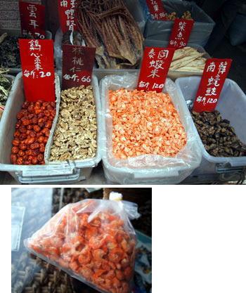 香港・乾物問屋