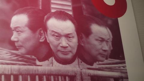 岡本太郎 画像
