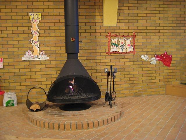 暖炉 002