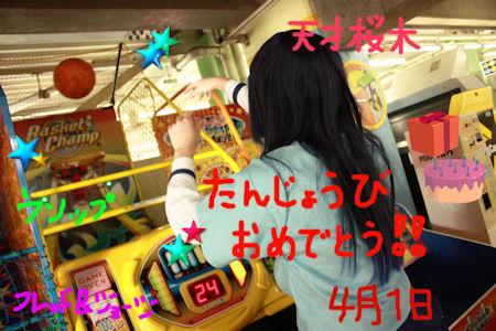 IMG_2481[1]