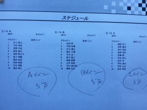 20121125_134554.jpg