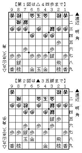 2011-11-10c.jpg