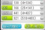Maple110921_211948.jpg