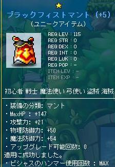 Maple110923_182653.jpg