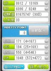 Maple110925_223453.jpg
