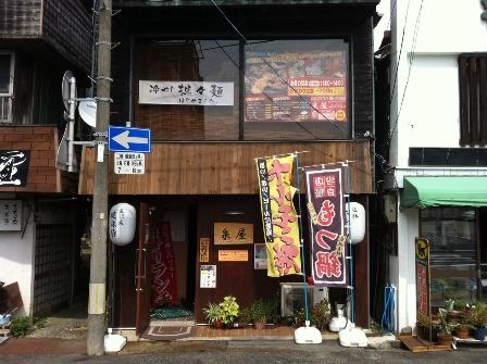 izumiya002.jpg
