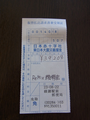 ¥39208