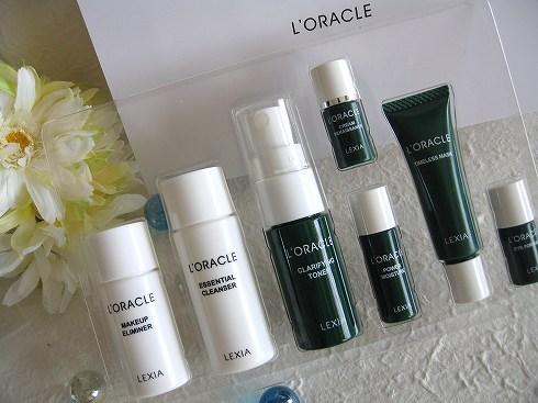 オラクル化粧品 (L'ORACLE)トライアル  ブログ