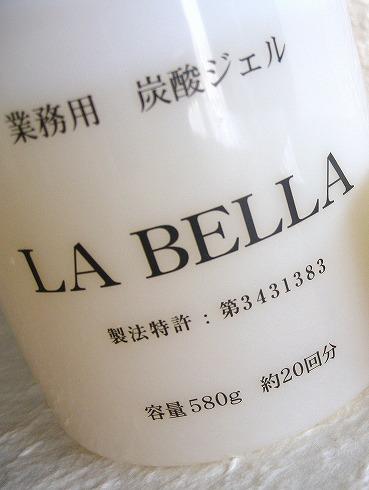 炭酸パック ラ・ベッラ エイジレス ブログ