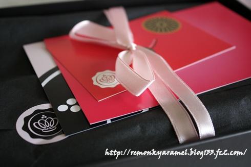 glossy Box 1月分 レモンキャラメル 口コミ
