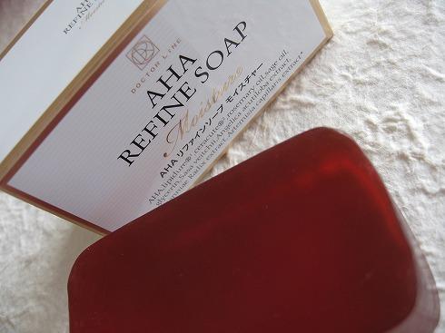レモンキャラメル レビューAHA リファインソープモイスチャー