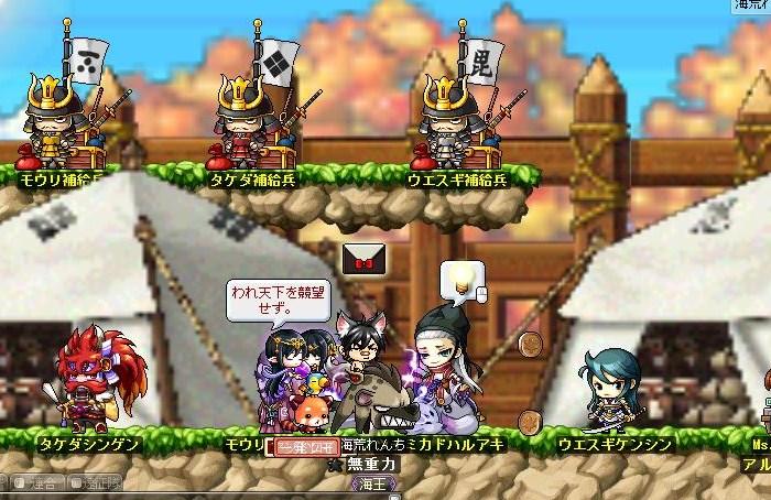 Maple120711_204609.jpg