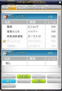 Maple120720_175452.jpg