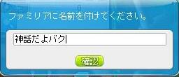 Maple120725_225346.jpg