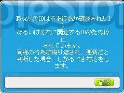 Maple120727_203115.jpg