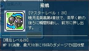 Maple120730_091632.jpg