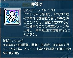 Maple120730_091637.jpg