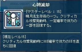 Maple120730_091640.jpg