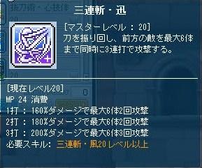 Maple120730_091647.jpg