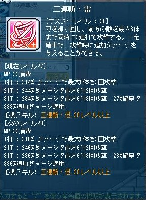 Maple120730_091947.jpg
