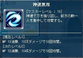 Maple120730_091949.jpg