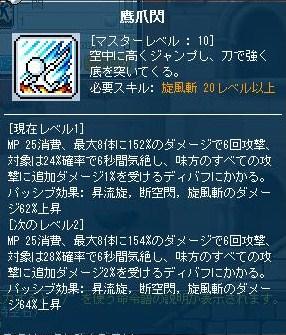 Maple120730_091951.jpg