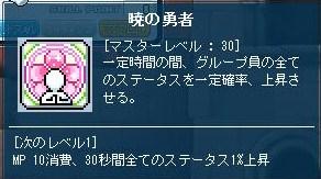 Maple120730_092005.jpg