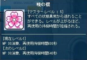 Maple120730_092007.jpg