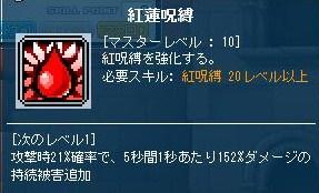 Maple120730_092013.jpg