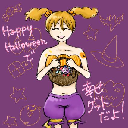 Halloween_love
