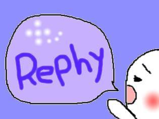 rephy絵