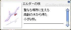 screeniris008.jpg