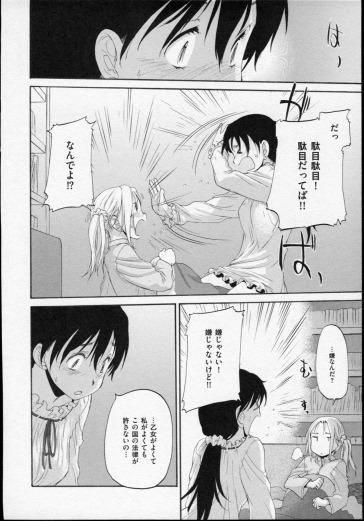 hosikawa074