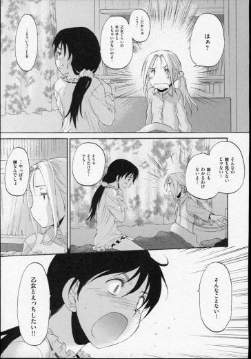 hosikawa075