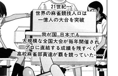 saki01-099_mini