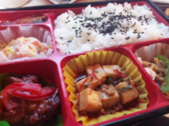 サンクスの中華弁当